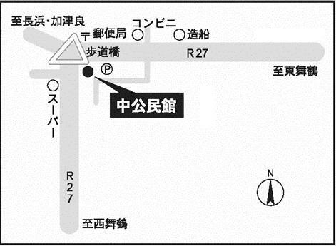 舞鶴中公民館