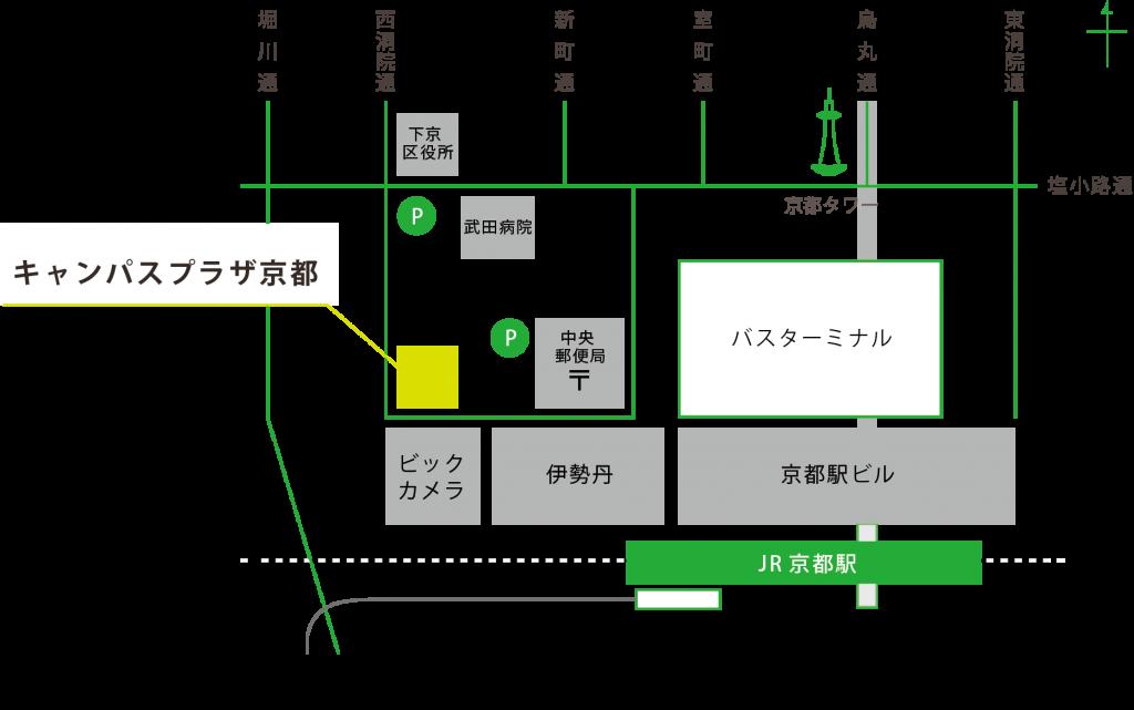 キャンパスプラザ京都