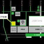 3月21日(日)キャンパスプラザ京都 5階