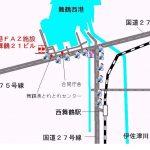 6月11日(木)舞鶴21ビル