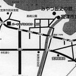 2月25日(木)みやづ歴史の館
