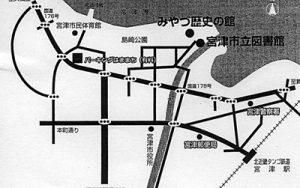 みやづ歴史の館
